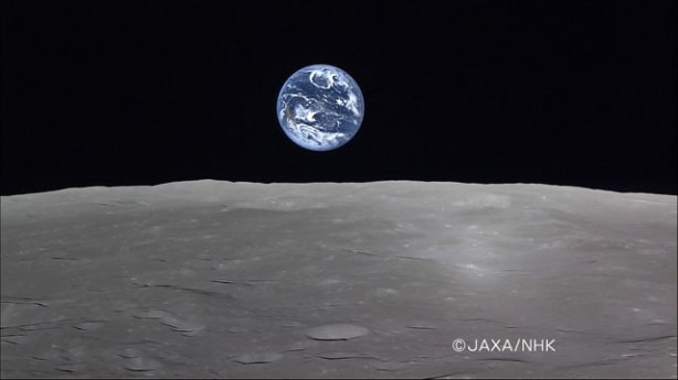 'Terra piena' ripresa dalla sonda giapponese Selene (2008)