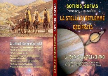 LA STELLA DI BETLEMME DECIFRATA - Sotiris Sofias . copertina